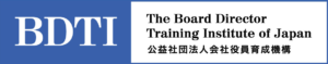 The Board Director Training Institute Of Japan